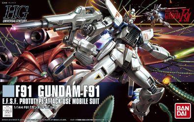 機動戦士ガンダムF91の画像 p1_20
