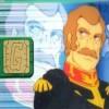 機動戦士ガンダム第20話の人間関係の見解とランバ・ラル悲惨な最後