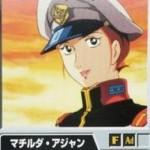 機動戦士ガンダム第23話マチルダ救出作戦が意味する人間描写とは?