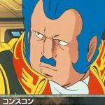 機動戦士ガンダム第33話コンスコン強襲名セリフに隠された人間描写
